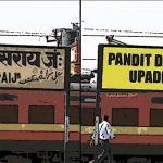 Deen Dayal Upadhyay Junction