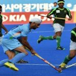 Asian Champions Trophy Hockey 2018