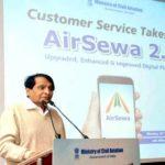 AirSewa 2.0